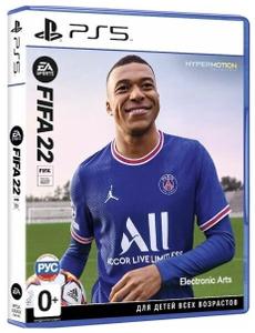 Игра для PlayStation 5 FIFA 22