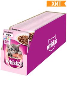 Влажный корм для котят Whiskas рагу с ягнёнком, 85г ( 28 шт. в уп. )