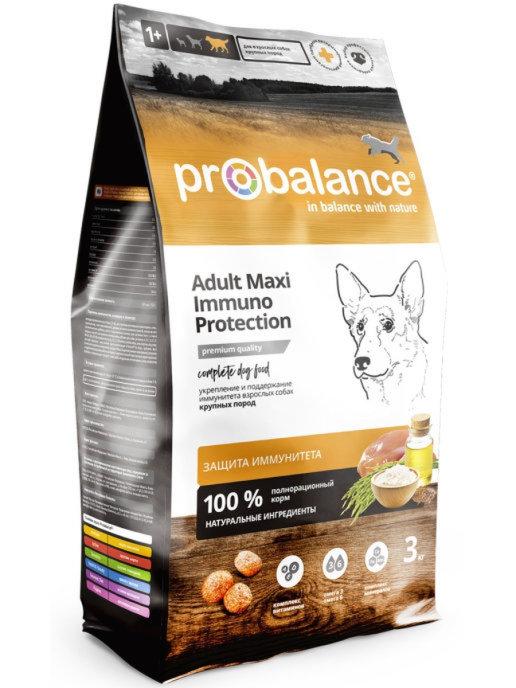 "Сухой корм для собак ProBalance ""Immuno Protection"" для крупных пород 2 шт. х 3 кг."