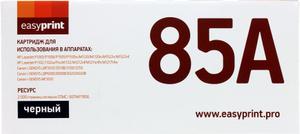 Картридж EasyPrint LH-85A U для hp LJ P1005 / 1006 / 1505, M1120 / 1522, Canon LBP3010 / 3250 / 6000 / 6020