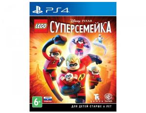 Игра на PS4 LEGO Суперсемейка [PS4, русские субтитры]