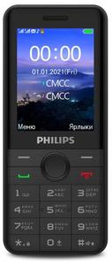 Сотовый телефон Philips Xenium E172 черный