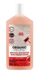 Гель-Эко для мытья всех видов полов 500мл Organic People