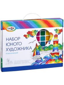 Набор юного художника «Классический», в подарочной коробке Гамма