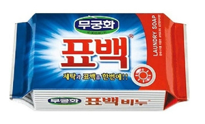 Хозяйственное мыло (эффект кипячения) 230 гр MUKUNGHWA