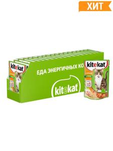 Влажный корм для кошек Kitekat желе с курицей, 85г ( 28 шт. в уп. )