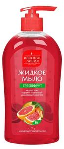 Мыло жидкое ГРЕЙПФРУТ 520мл Красная Линия