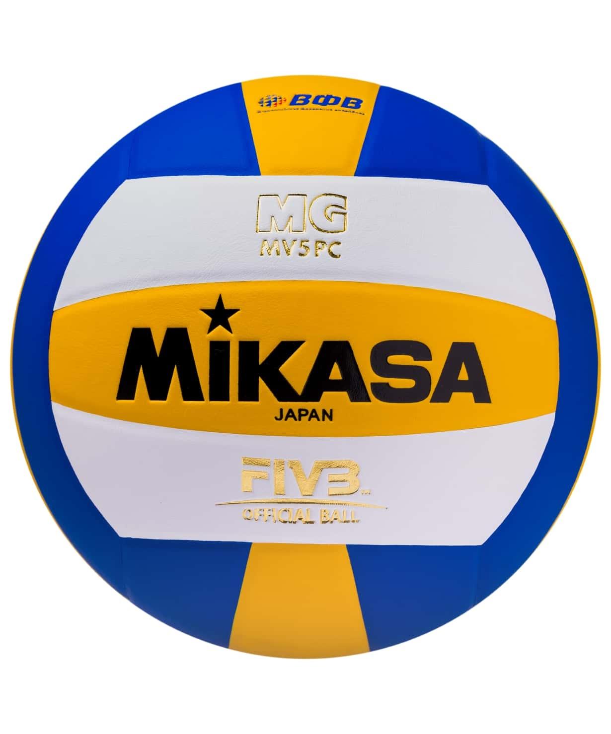 Мяч волейбольный MV 5 PC