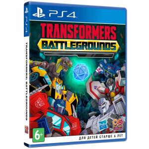 Игра для PS4 Transformers: Battlegrounds [PS4, русские субтитры]