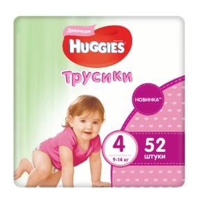 Трусики-подгузники для девочек 4 (9-14 кг) 52 шт Huggies