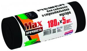 Мешки для садового и строительного мусора 180л/5шт черные Avikomp