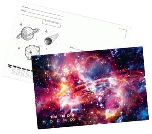Почтовая карточка «Ты мой космос», 10 × 15 см