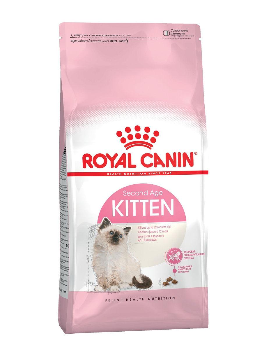 Royal Canin Kitten сухой корм для котят от 4 до 12 мес, беременных и кормящих кошек 0.3кг.