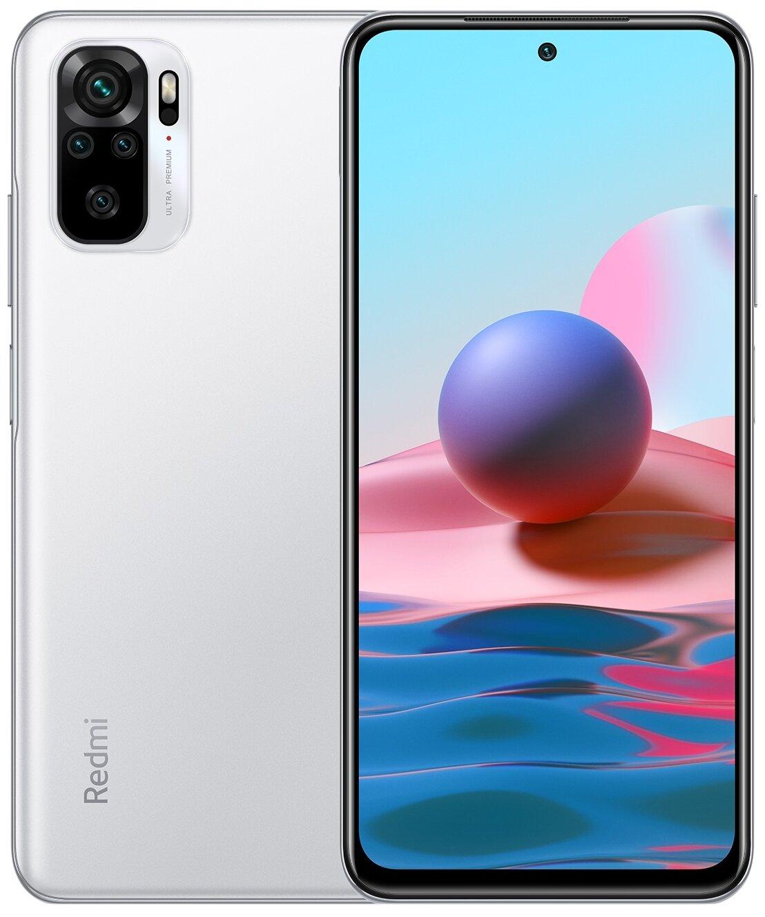 Смартфон Xiaomi Redmi Note 10 64 Гб белый
