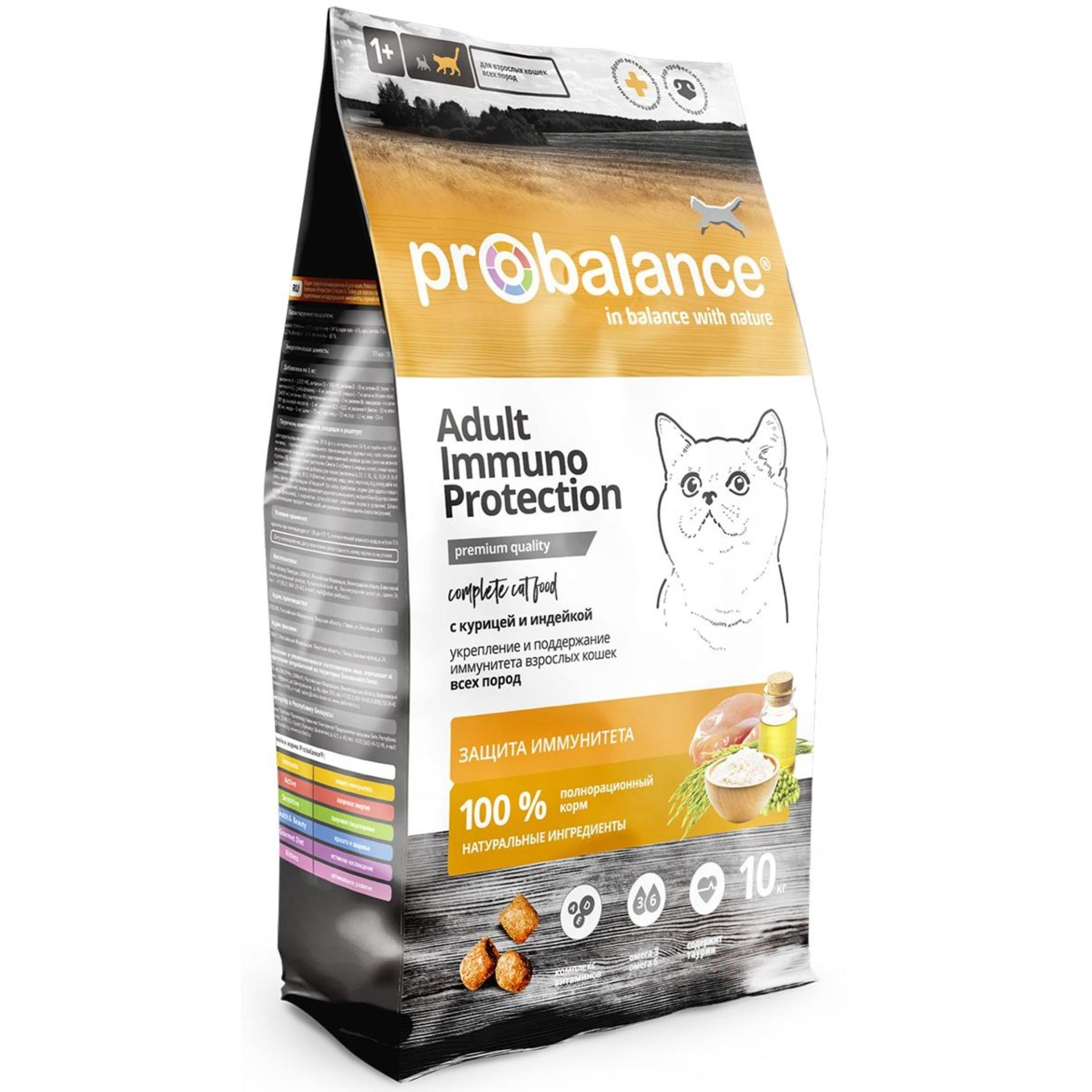 """Сухой корм для кошек Probalance """"IMMUNO PROTECTION"""" с курицей и индейкой, 10кг."""
