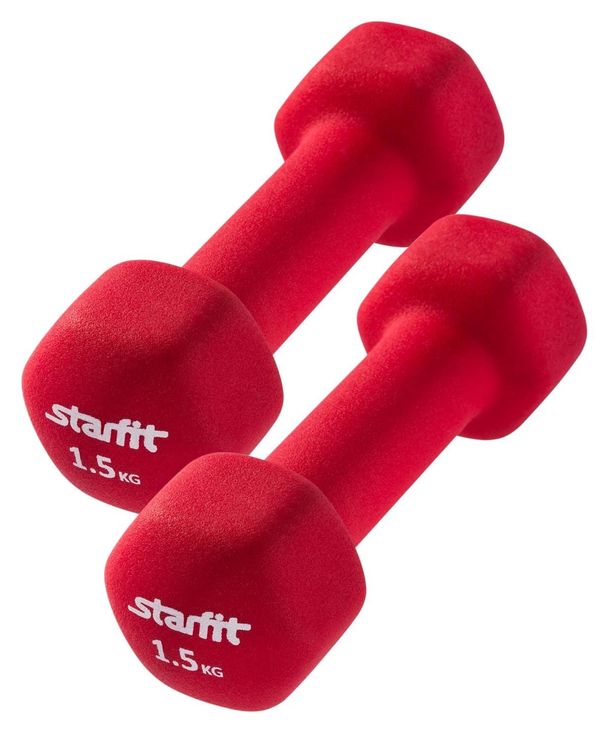Гантель неопреновая, комплект STARFIT DB-201 1,5 кг, насыщенный красный, 2 шт