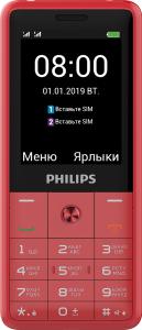 Сотовый телефон Philips E169 Xenium красный