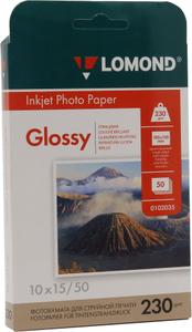 LOMOND 0102035 (10x15см, 50 листов, 230 г/м2) бумага глянцевая односторонняя