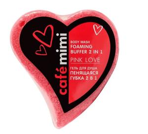 Пенящаяся губка 2в1 Pink Love 60гр Café Mimi