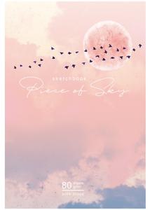 """Скетчбук 80л. А5 7БЦ BG """"Розовое небо"""", матовая ламинация, розовый блок"""