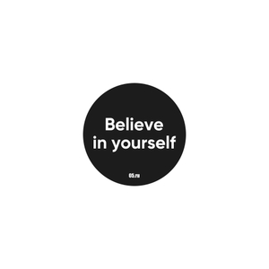 Стикер Believe in yourself черный