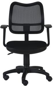 Кресло офисное Бюрократ CH-797AXSN черный