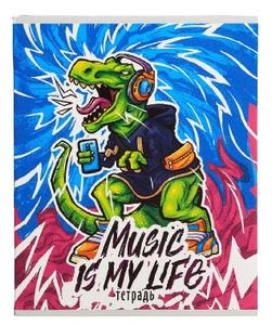 Тетрадь А5, 48 л на скрепке Music is my life