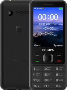 Сотовый телефон Philips Xenium E185 черный