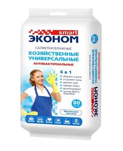 Салфетки влажные Эконом Smart, 80шт., хозяйственные, антибактериальные