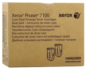 Набор картриджей Xerox 106R02609