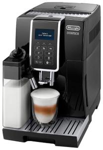 Кофемашина DeLonghi ECAM350.55 B, б/у не более 2-х недель
