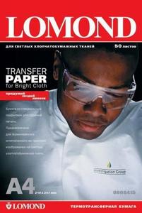 Термотрансфер Lomond 0808415 A4/140г/м2/50л. для струйной печати для светлых тканей