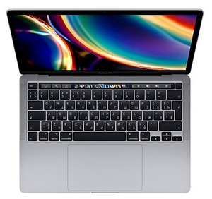 Ноутбук Apple MacBook Pro 13 with Touch Bar (2020 года) (MXK52RU/A) серый