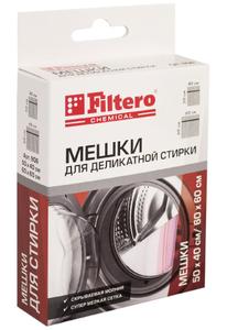 Filtero Набор мешков для стирки 40х50см 60х60см, арт. 906