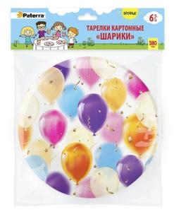 Бумажные тарелки  ШАРИКИ 6шт Paterra