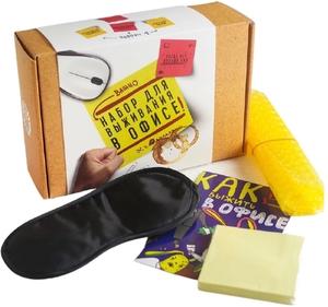 """Набор для выживания """"В офисе"""", маска для сна, стикеры, пупырка - антистресс"""