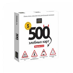 """Игровой набор Cosmodrome Games """"500 Злобных Карт"""" версия 3.0"""