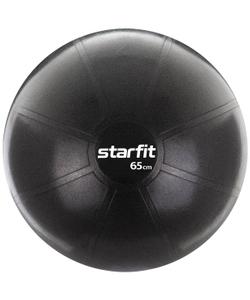 Фитбол STARFIT PRO GB-107 65 см, 1200 гр, без насоса, чёрный (антивзрыв)