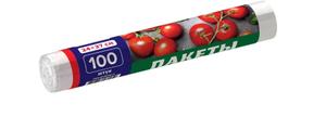 Пакеты для завтрака фасовочные 24*37 100шт Avikomp