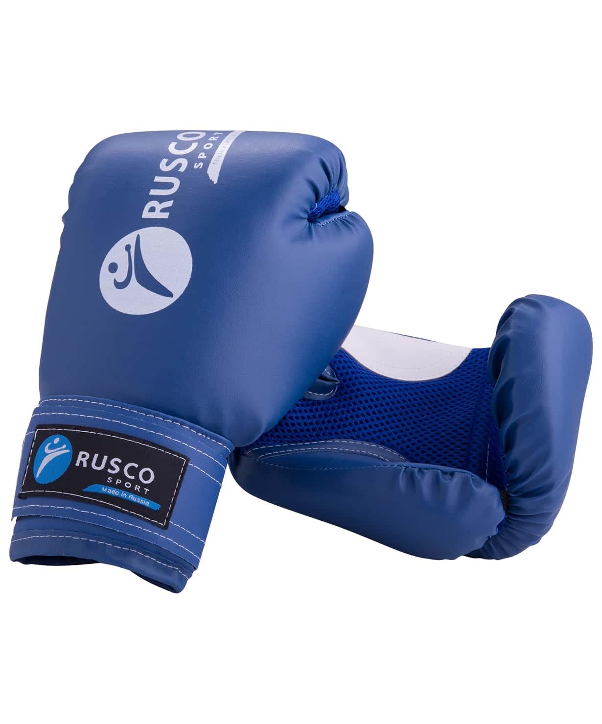 Перчатки боксерские, 10oz, к/з, синие