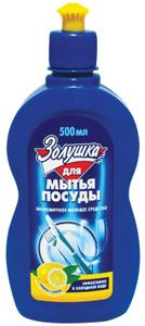 Средство для мытья посуды Лимон 500мл Золушка