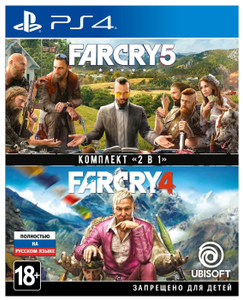 Игра на PS4 Комплект «Far Cry 4» + «Far Cry 5»