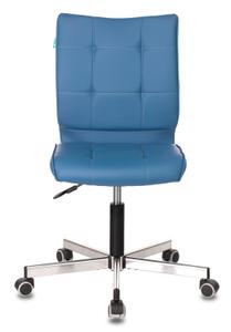 Кресло офисное Бюрократ CH-330M синий
