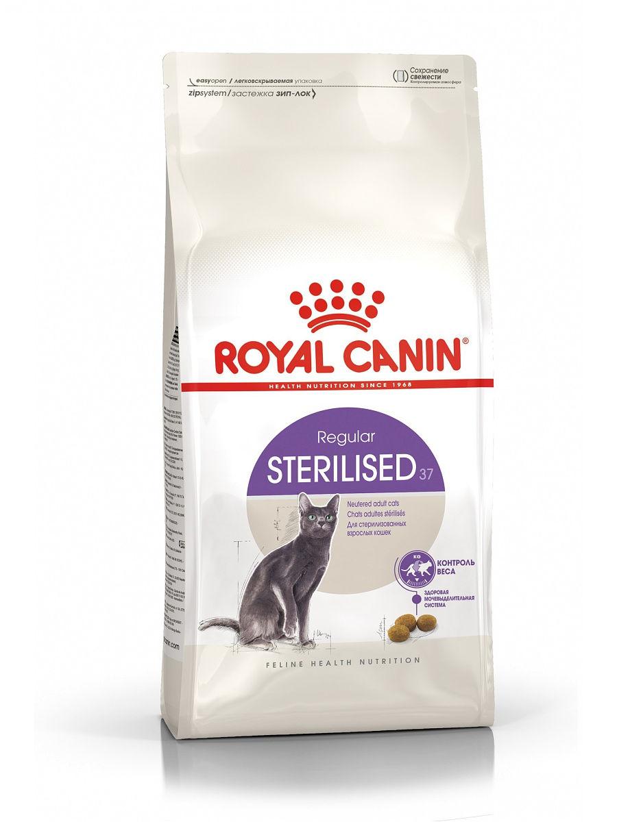 Royal Canin Sterilised 37 корм сухой для стерилизованных кошек от 1 до 6 лет 2 кг