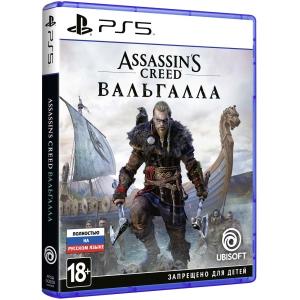 Игра на PS5 Assassin's Creed: Вальгалла [PS5,русскаяверсия]
