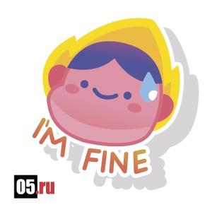 Стикер Im fine