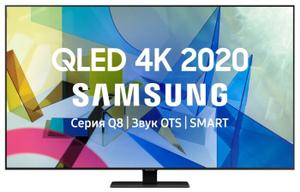 """Телевизор Samsung QE55Q80TAUXRU 55"""" (138 см) серый"""