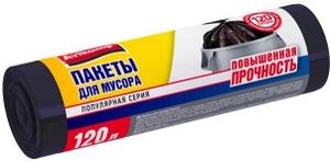 Мешки для мусора повышенной прочности Avikomp 120л/10шт черные