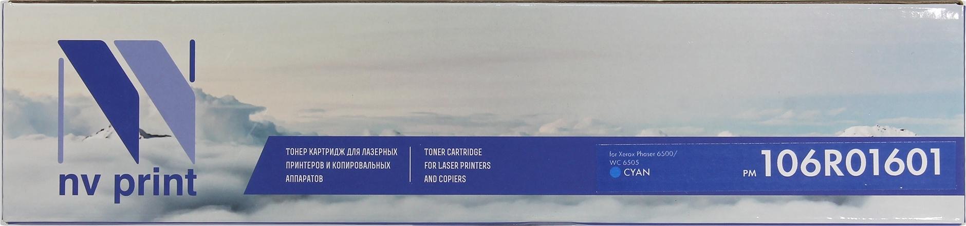 Картридж NV-Print 106R01601 для Xerox Phaser 6500/6505