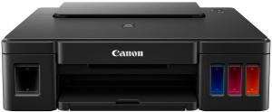 Принтер термический струйный Canon PIXMA G1411